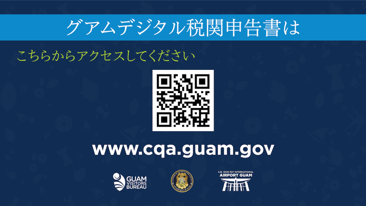 Guam Electronic Declaration Form