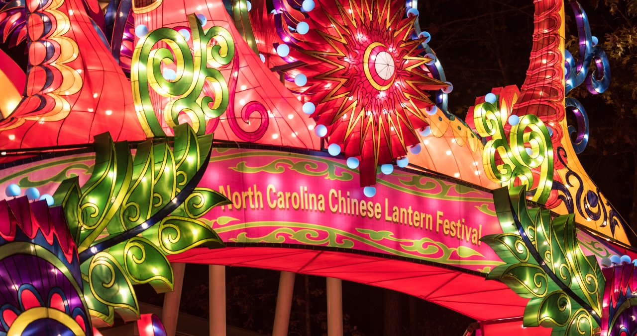 Christmas Lantern Festival 2020 Near Me Event Guide: North Carolina Chinese Lantern Festival in Cary, N.C.