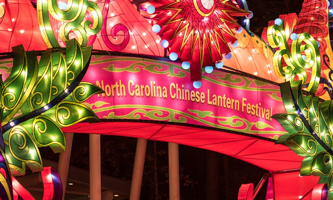 Chinese Lantern Festival (open graph)