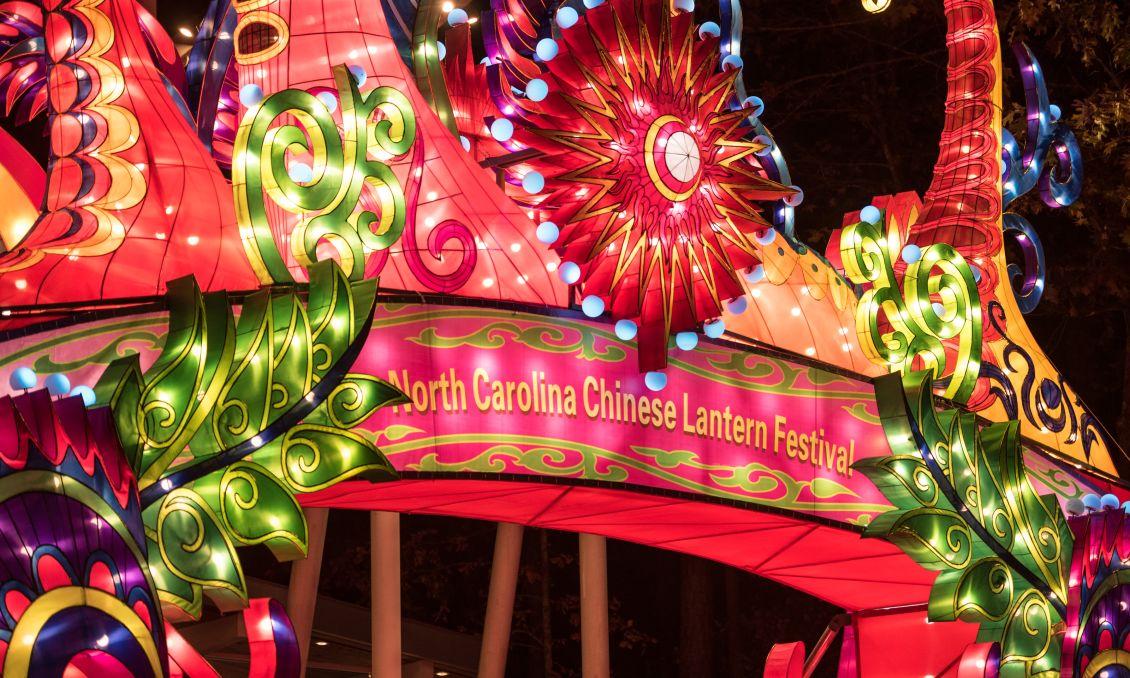 Chinese Lantern Festival banner walkway