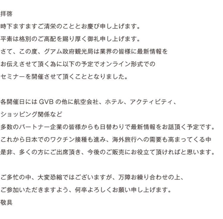 mail_07
