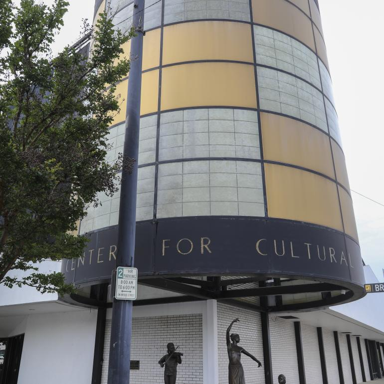 Mary G. Hardin Center for Cultural Arts