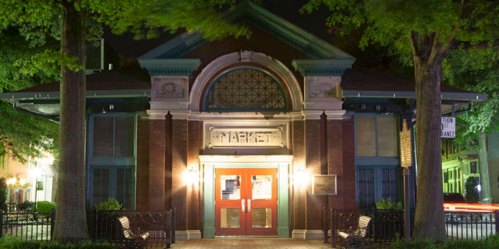 Market House Theatre Paducah
