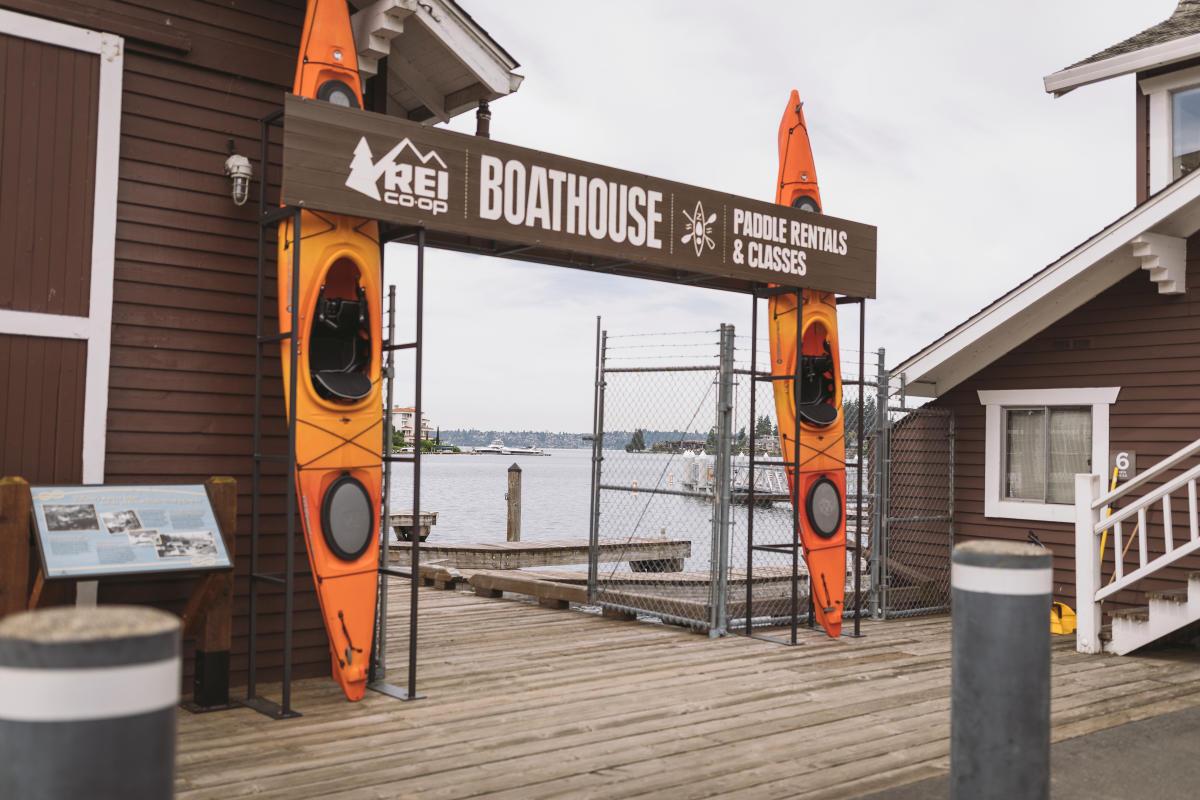 REI Boathouse