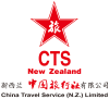 China Travel Service (CTS) Logo