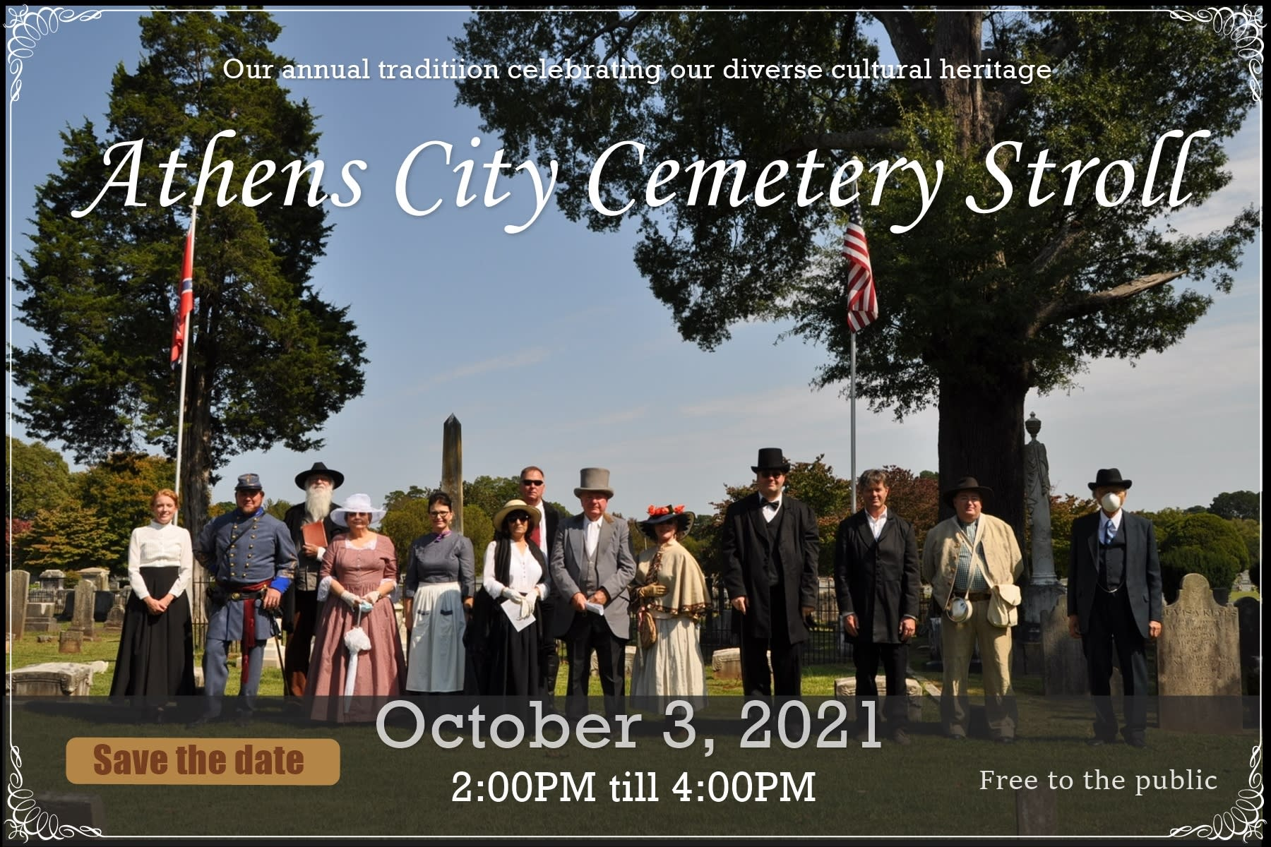 athens cemetery stroll
