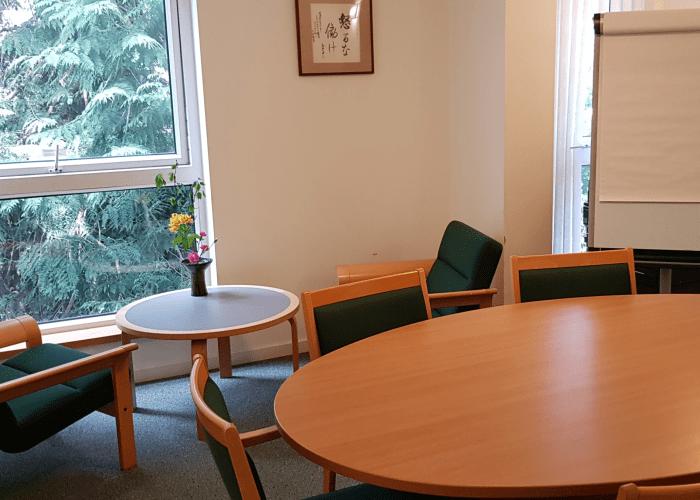 Kaetsu Interview Room