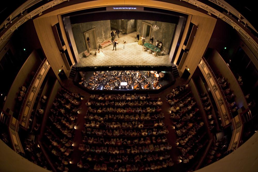 Alice Busch Opera Theater