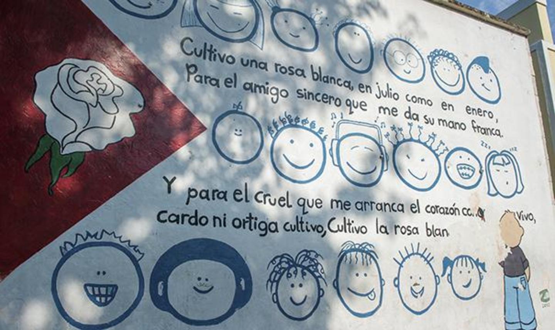Jose Marti poem mural