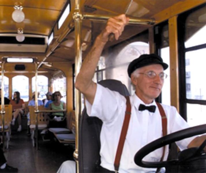 Great American Trolley Company