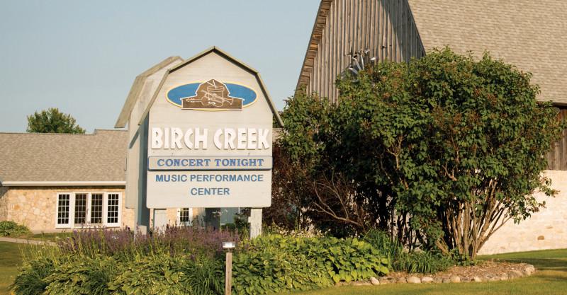 Birch Creek Music Performance Center (1)