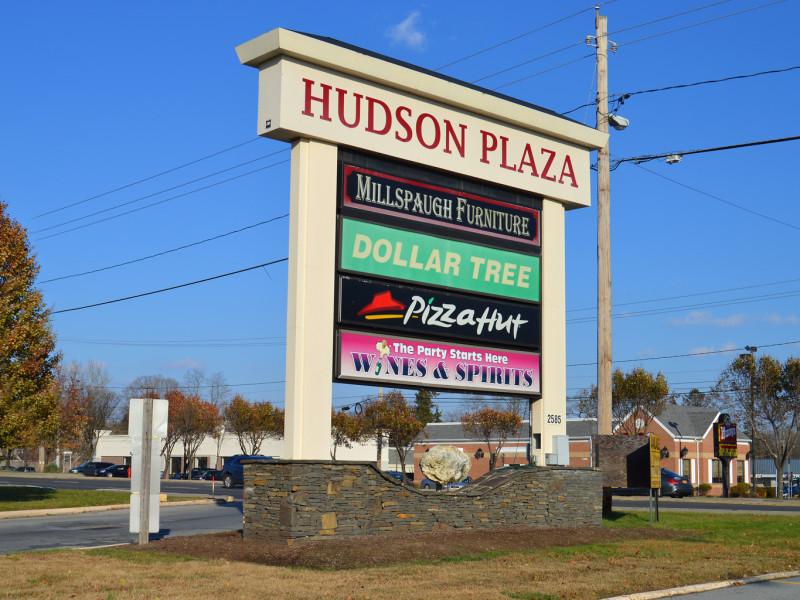 Hudson Plaza Mall