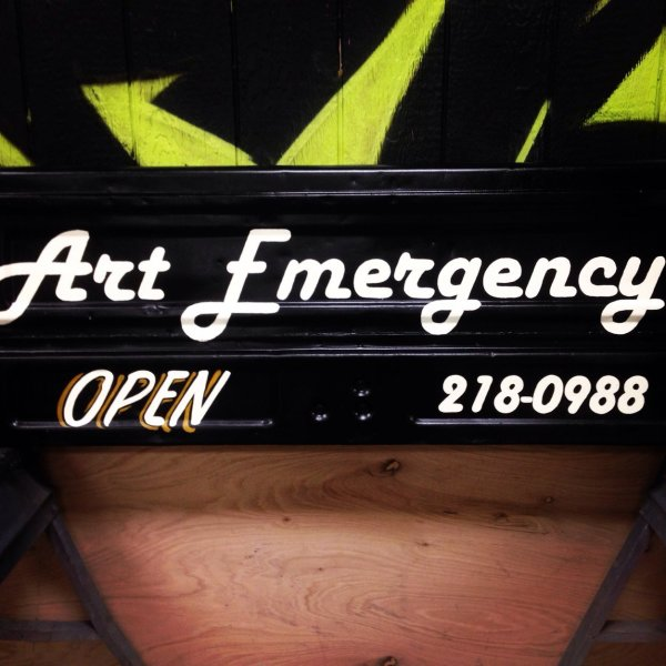 Art Emergency Featured Image