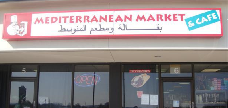 Mediterranean Market & Cafe Featured Image