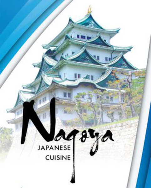 Nagoya Japanese Cuisine Featured Image