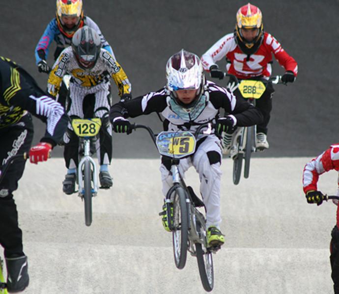 Photo of William L. Davis BMX Track