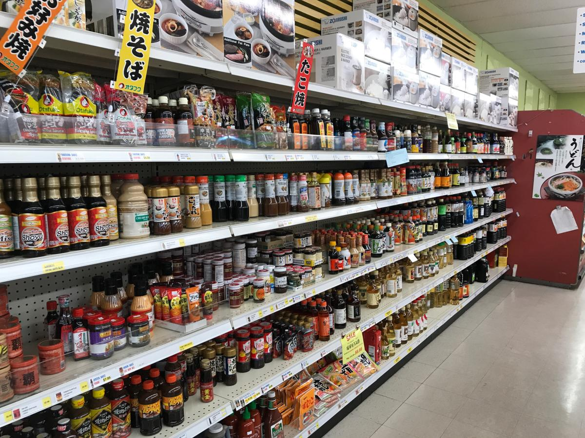 The International Grocery Stores of Columbus