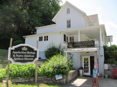 Appalachian Heritage Museum | Boone, NC