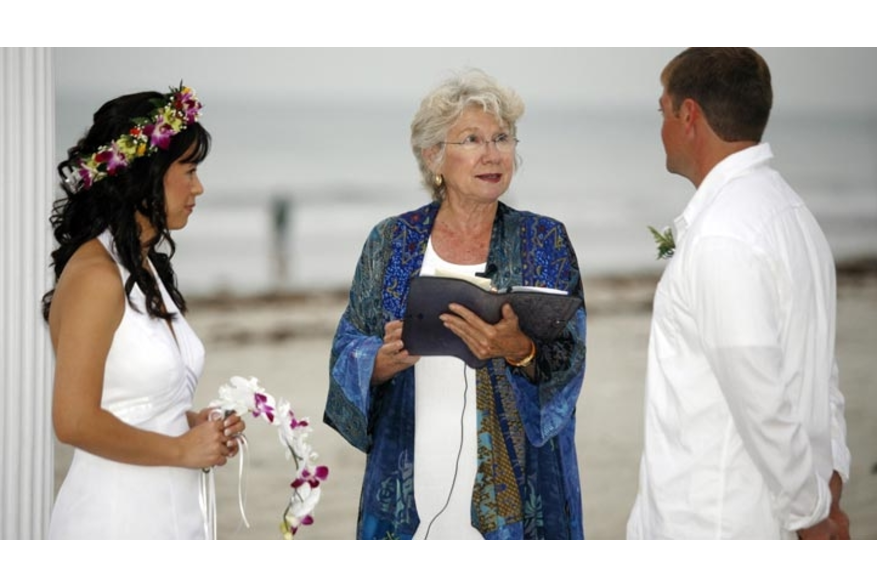 Wedding ceremony on Carolina Beach