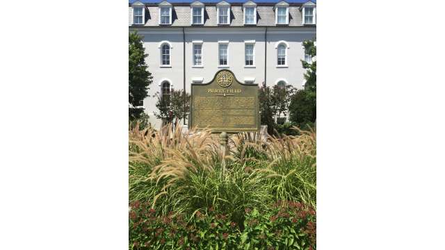 Herty Field Sign