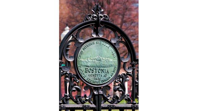 Public Garden Gate