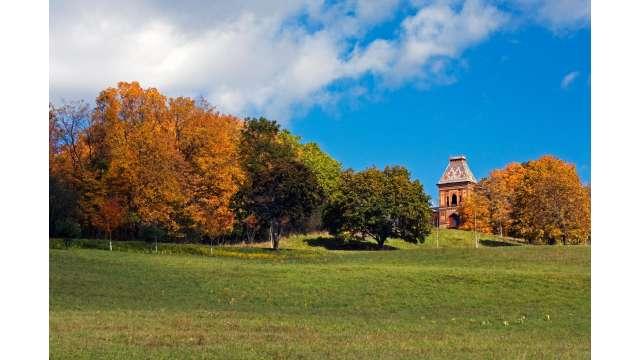 Olana State Historical Site 1630