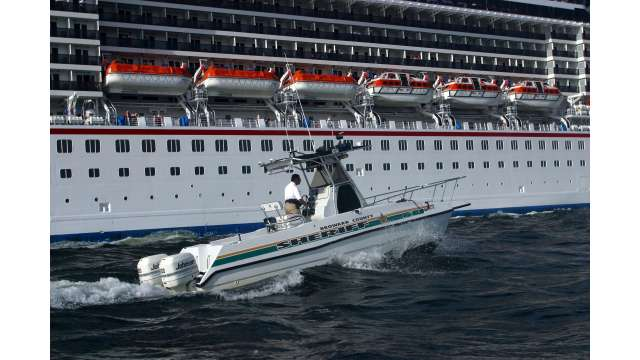 Waterside security at Port Everglades