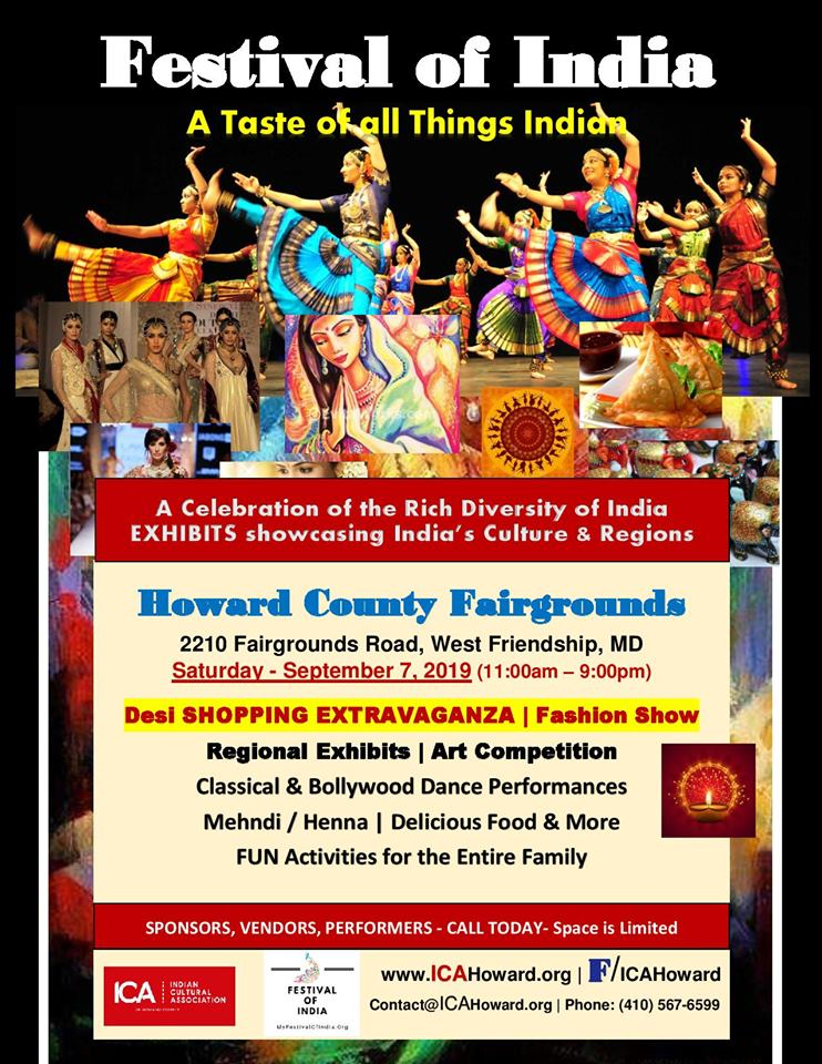 Howard County Fair Association | West Friendship, MD 21794