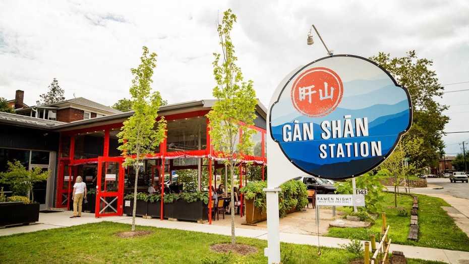 Patrick O'Cain | Gan Shan Station