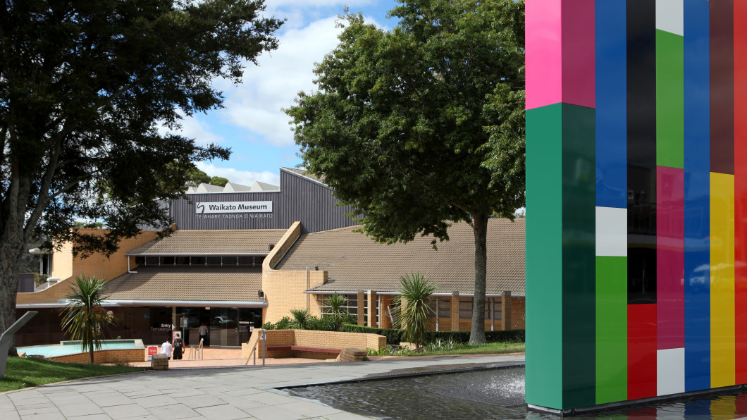 Waikato Museum Entrance